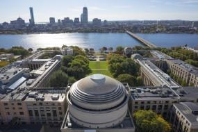 The MIT campus.