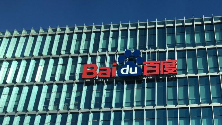 A Baidu building