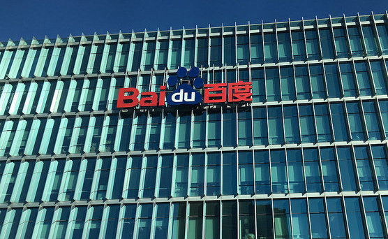 Baidu's headquarters in Beijing.