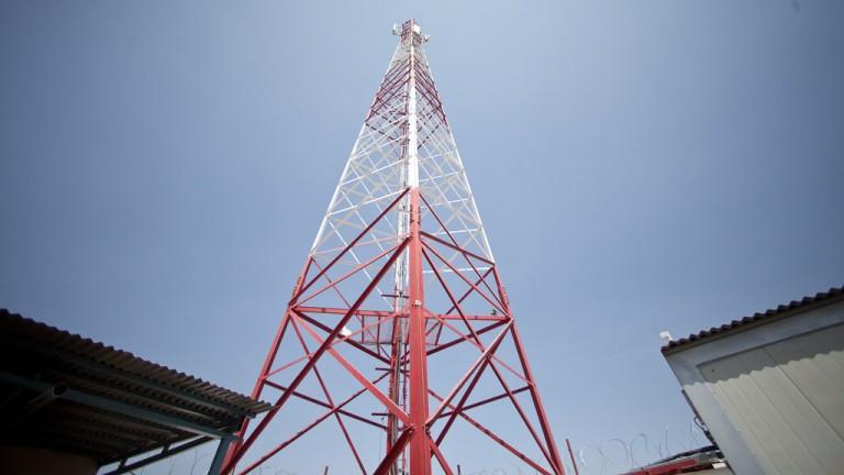 Roshan cell tower