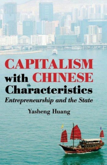 Capitalism with Chinese Characteristics book cover