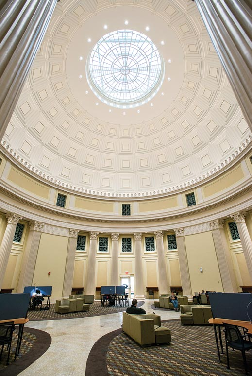 inside view of MIT dome