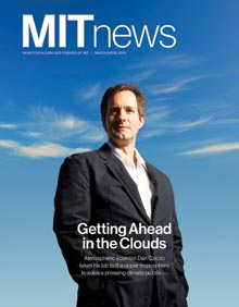 MIT News March/April issue cover