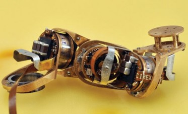 four-segment milli-motein