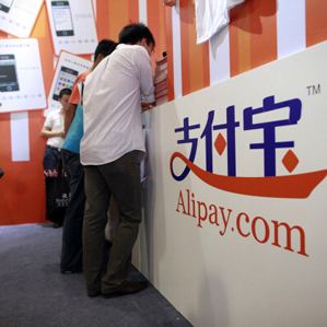 Alipay Leads a Digital Finance Revolution in China - MIT Technology
