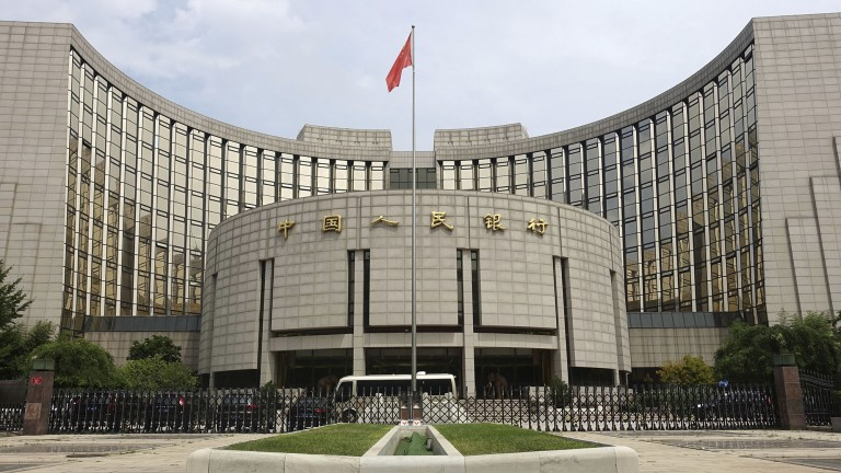 View of the headquarters of the People's Bank of China in Beijing, China.