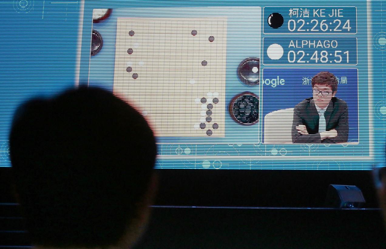 Go player Ke Jie plays a match against Google's artificial intelligence program, AlphaGo