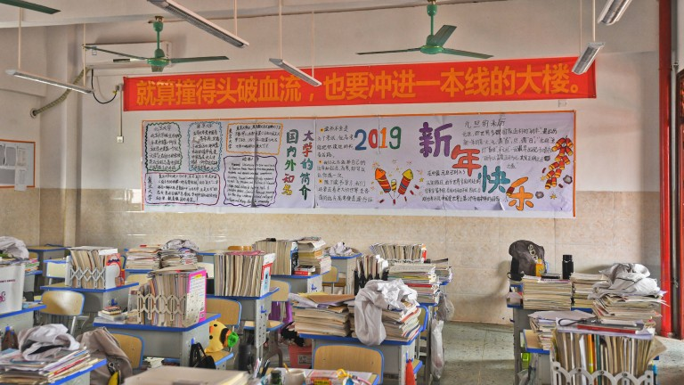 An image of a school classroom in China.
