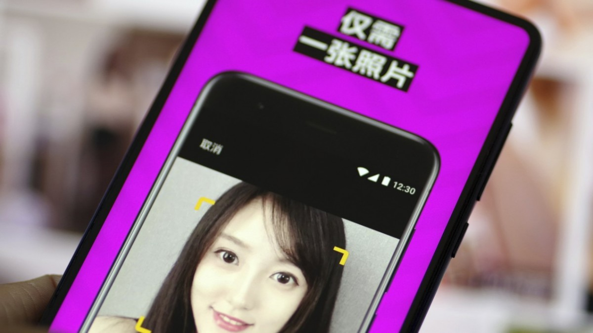 An AI app that turns you into a movie star has risked the privacy of millions