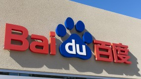 The Baidu logo on the outside of a building