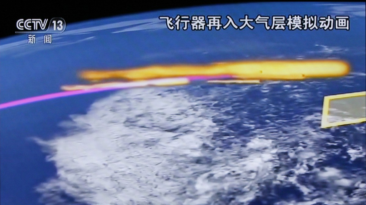 China's space station Tiangong-2 is about to crash-land in the Pacific Ocean