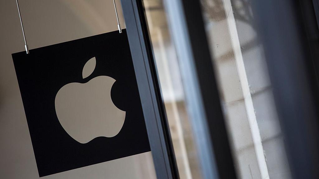 Logo in Apple store
