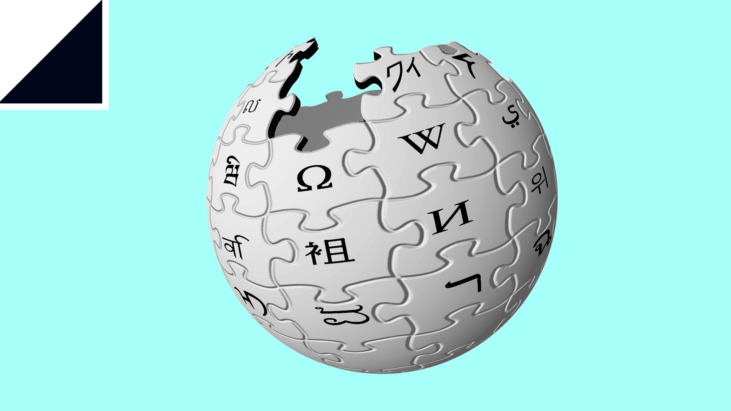 This algorithm browses Wikipedia to auto-generate textbooks