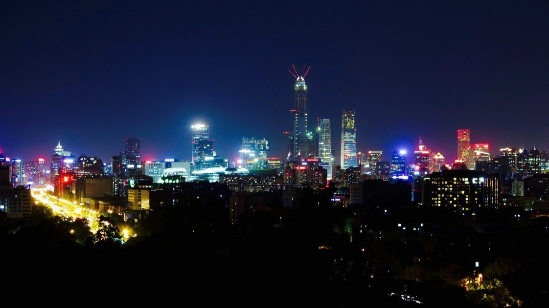 Beijing skyline at night