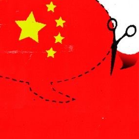 Chinese censorship illustration