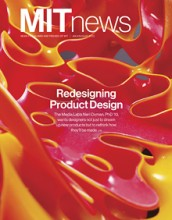 July/August MIT News cover