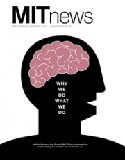 January/February MIT News cover