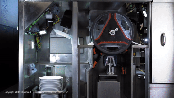 The first robot for scrubbing dishes will check each plate for dirt