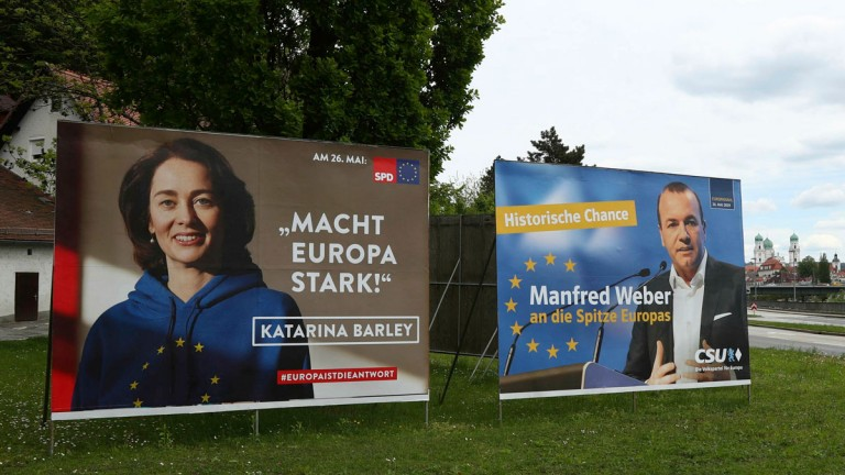 European Parliament election posters in Germany