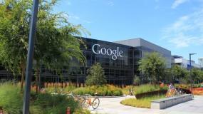 Google campus in california