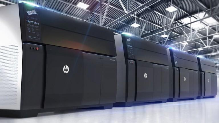 Image of HP's 3-D printers.