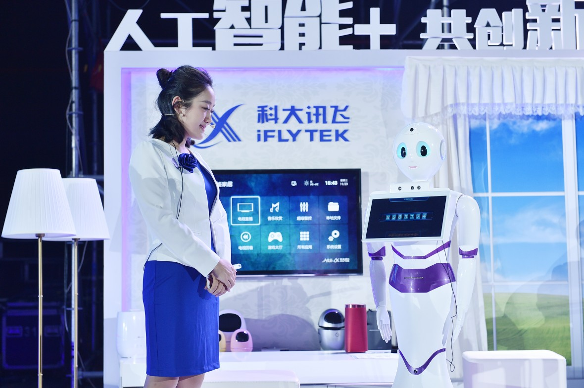 Why 500 Million People In China Are Talking To This Ai Mit