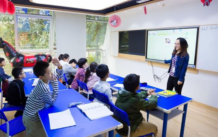 an alo7 classroom