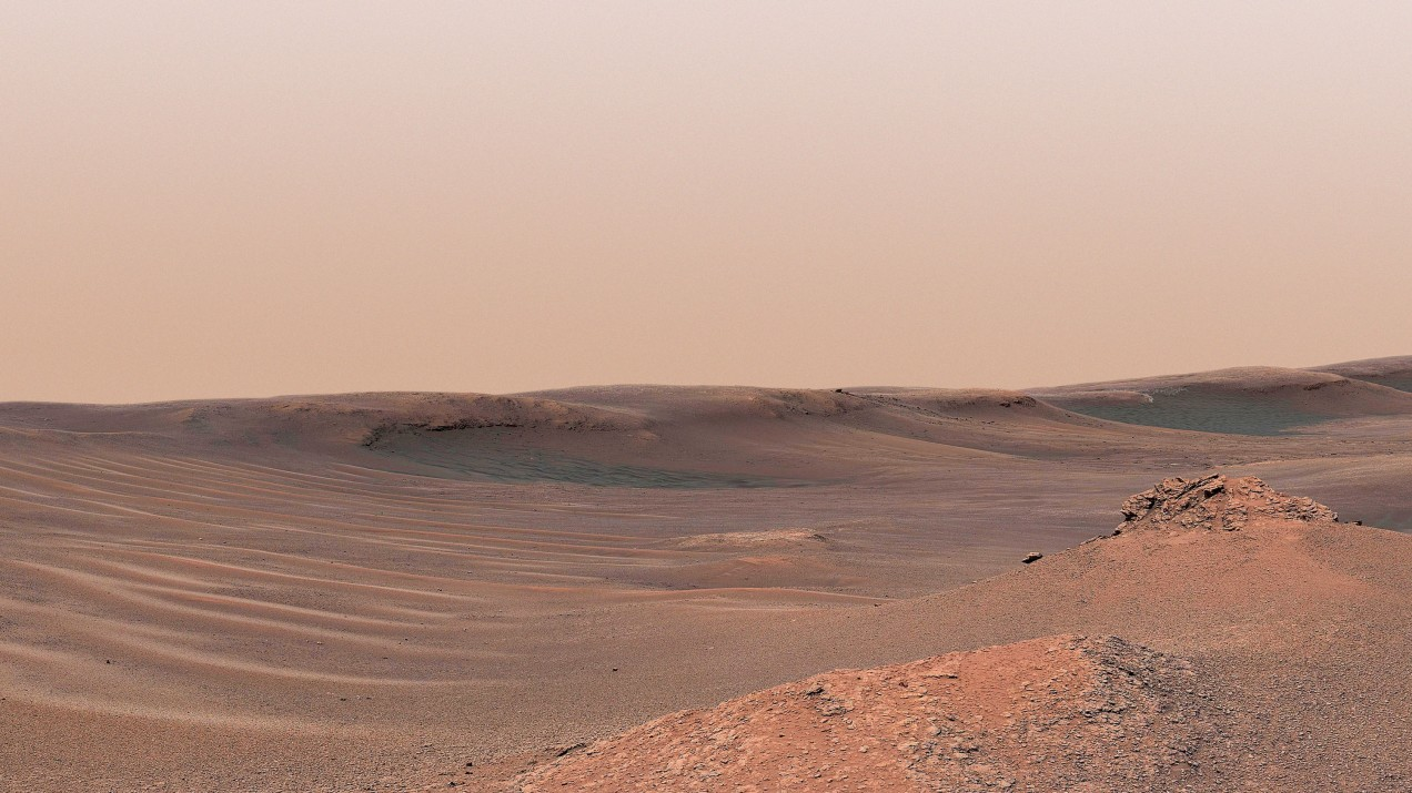 Photo of Mars's surface