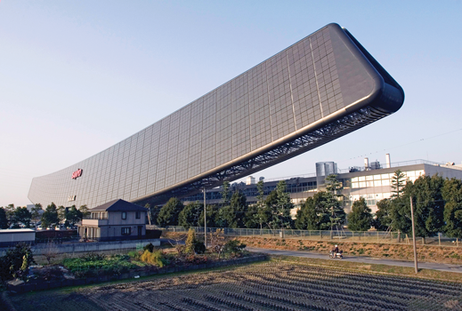 Can Japan Recapture Its Solar Power Mit Technology Review