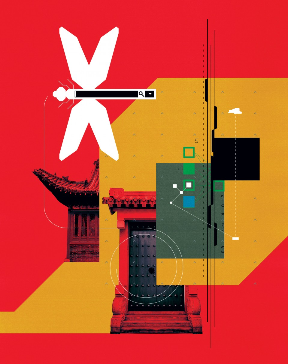 How Google took on China—and lost - MIT Technology Review