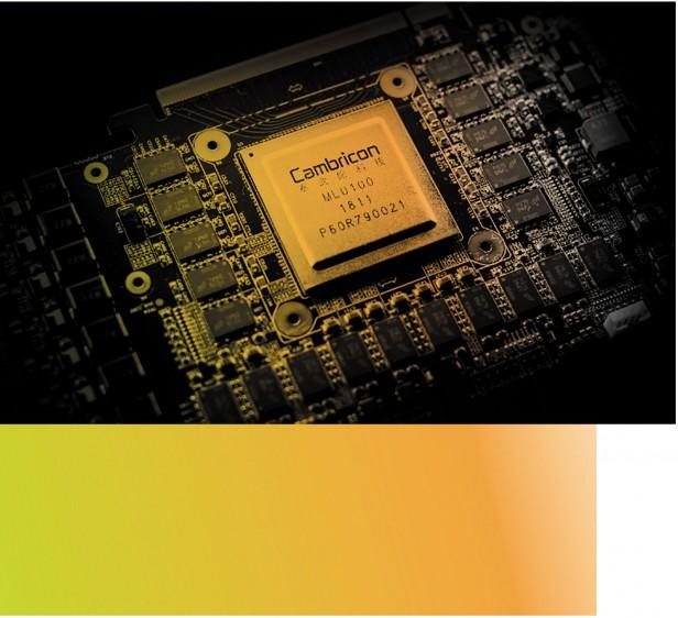 Photo of Cambricon microchip