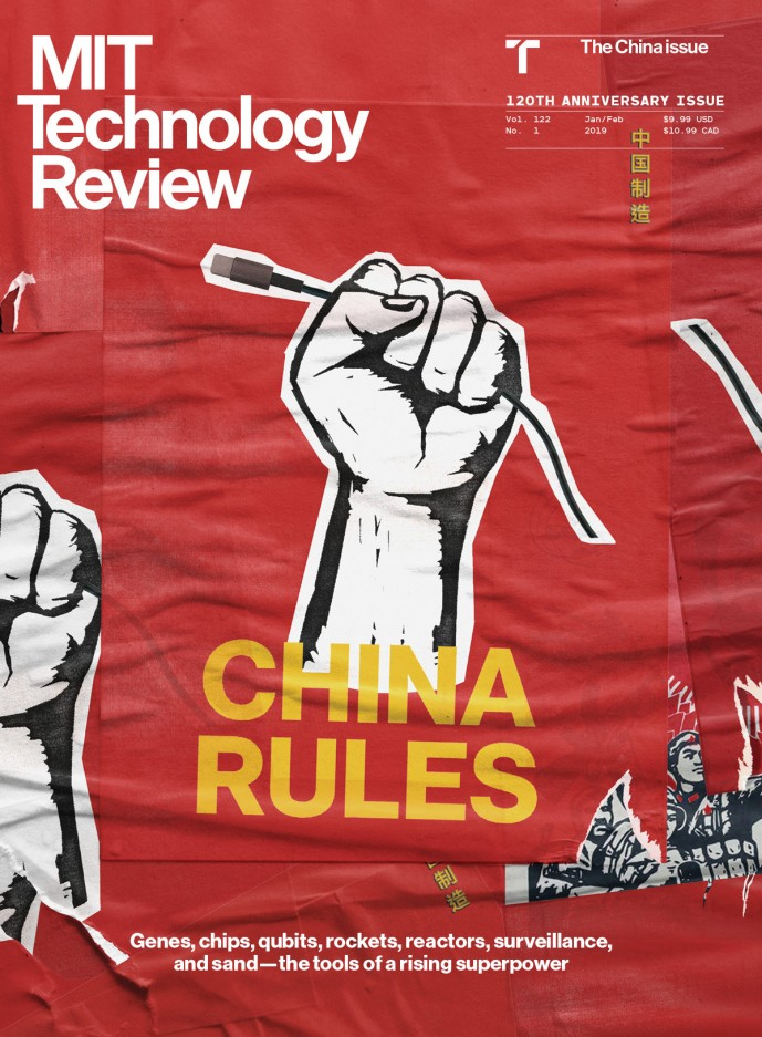 technology mit china magazine issue technologyreview february january tech magazines chips sw save