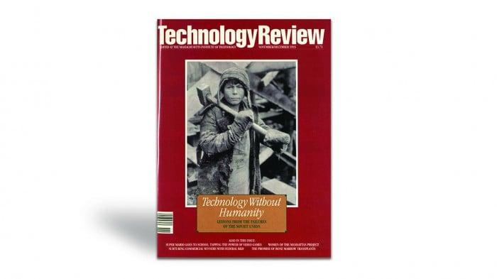 Dec 1993 Cover