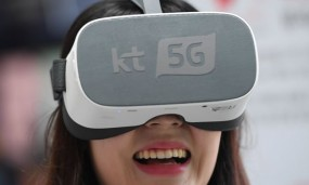 A woman wearing a 5G enabled VR device