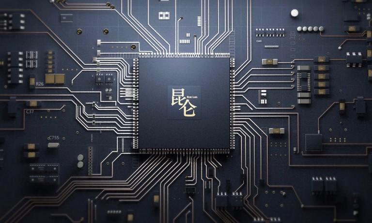 Baidu's Kunlun chip.