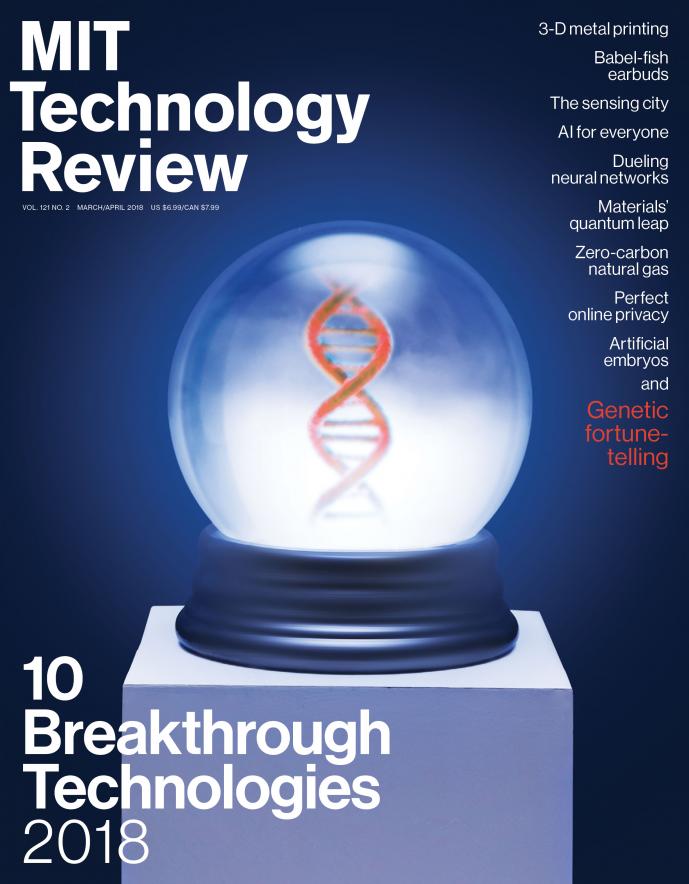 magazine mit technology march april technologyreview