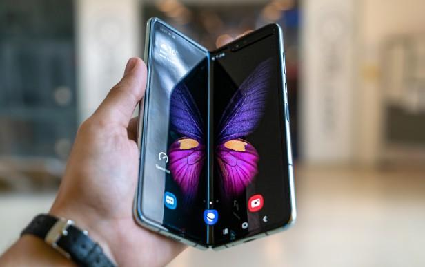 Galaxy foldable phone