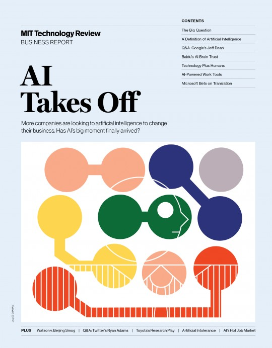 business reports mit technology review