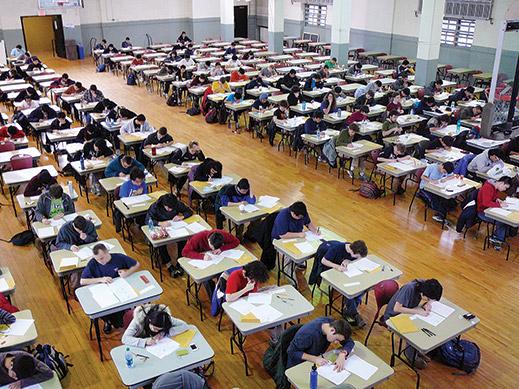 MIT classroom