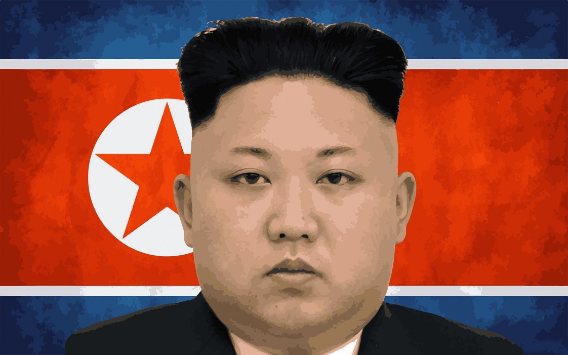 Portrait of Kim Jong-un of North Korea