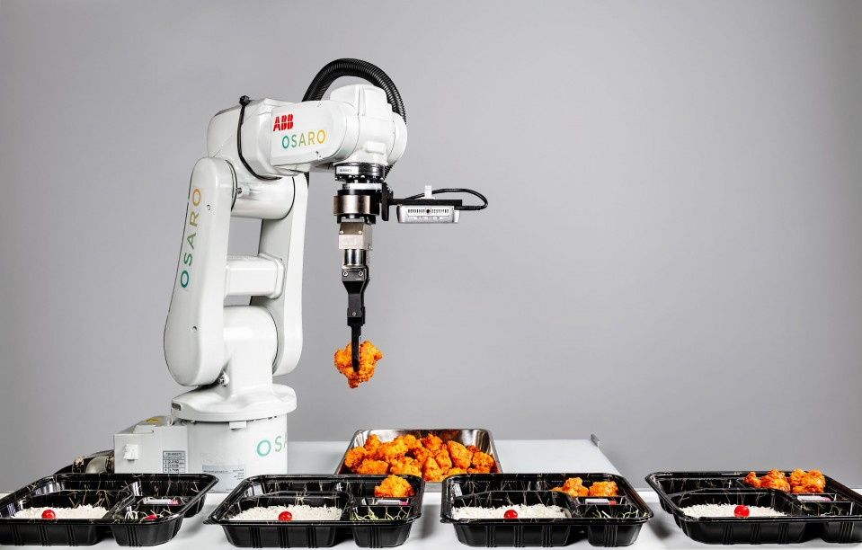 This is how the robot uprising finally begins - MIT