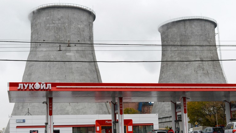 A Russian power plant, behind a gas station