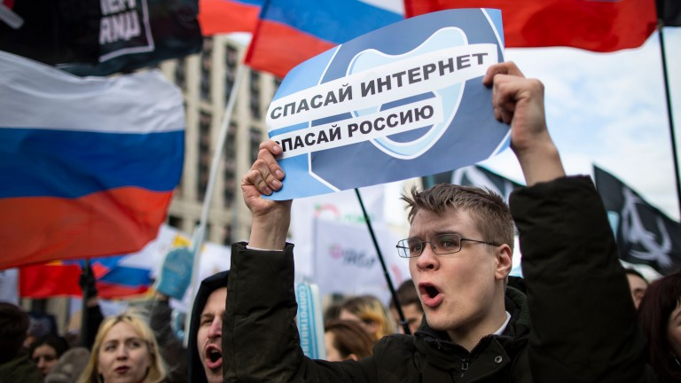 A protest against Russian internet censorship in March 2019