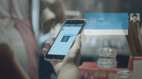 Ant Financial is the brains behind many of China's smartphone payments.