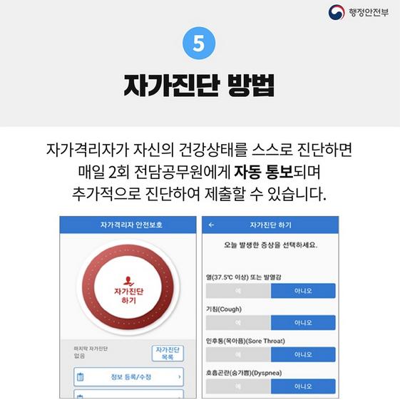 app slide 5