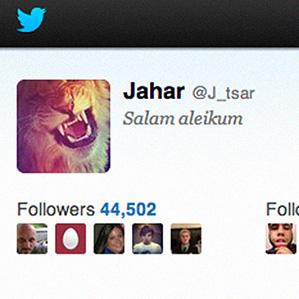 Twitter feed of Boston bomber