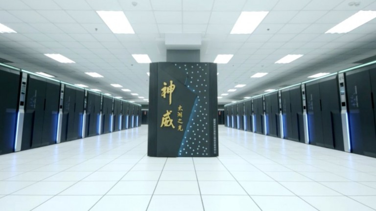TaihuLight is the world's fastest supercomputer.