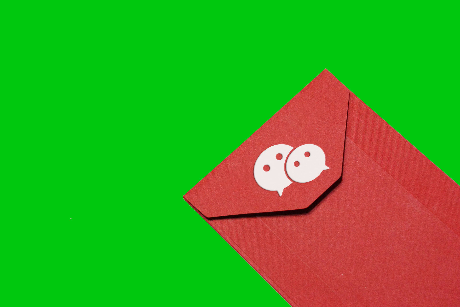 WeChat is running a natural experiment in human generosity