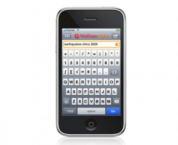 Wolfram Alpha S Iphone Egonomics Mit Technology Review